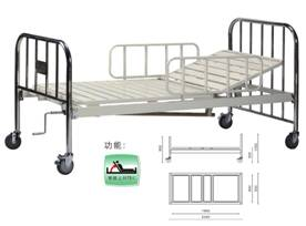 A306-2  Single Crank Two Folded Bed