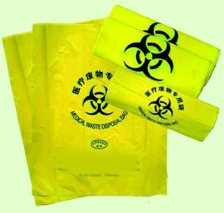 Medical Waste Garbage Bag