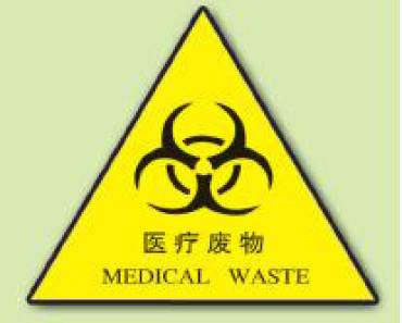 Medical Waste Label